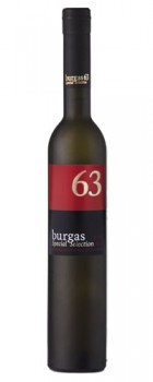 Rakia Burgas 63 -Special-, 500ml (Black Sea Gold)