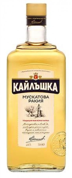 Rakia Kailashka Muskat, 700ml (VP Brands)